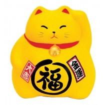 Maneki Neko - Medium Lucky Cat - Yellow - Good Health, Stability & Good Marriage - 9 cm
