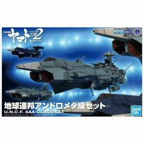 SPACE BATTLESHIP YAMATO 2202 MECHA COLLE No.07 - U.N.C.F. A-CLASS SET - PLASTIC MODEL KIT