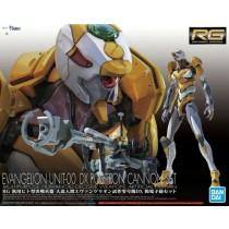 RG Multipurpose Humanoid Decisive Weapon, Artificial Human Evangelion Unit-00 DX Positron Cannon Set - PLASTIC MODEL KIT
