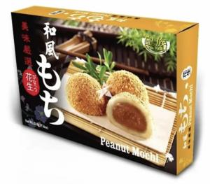 Japanese Style Mochi Rice Cake Peanut 210g