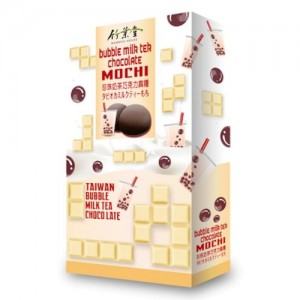Japanese Style Mochi Rice Cake Bubble Milk Tea Chocolate Flavour