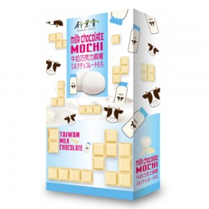 Bamboo House Mochi Milk Chocolate Flavour
