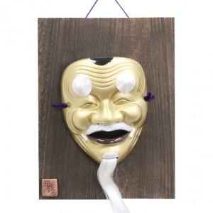 Kabuki Mask Okina with Ornamental Wooden Plate