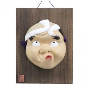 Kabuki Mask Hyottoko with Ornamental Wooden Plate