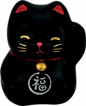 Maneki Neko - Lucky Cat - Black - Chase away Evil - 5.2 cm
