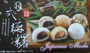 Japanese Style Mochi Rice Cake Assorted Red Bean, Peanut  & Sesame Flavours 450g