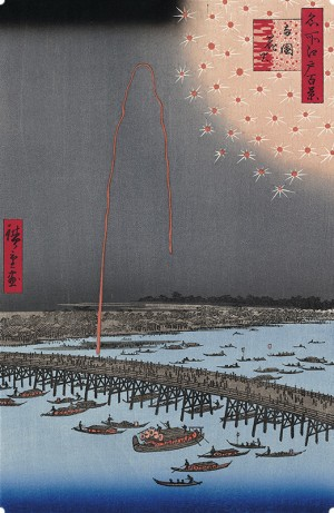 Fireworks at Ryogoku