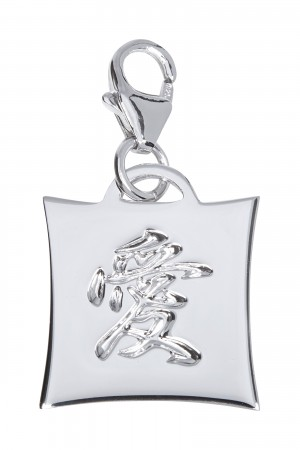 Japanese Kanji Charm - Love - Sterling Silver 925