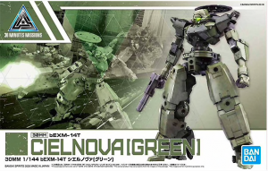 30MM bEXM-14T Cielnova [Green] 1/144 - Plastic Model Kit