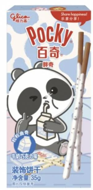 Pocky Animal  Milk & Chocolate Flavour Biscuit Sticks