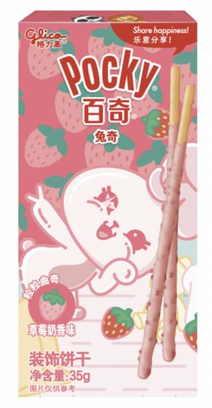 Pocky Animal Strawberry & Milk Flavour Biscuit Sticks