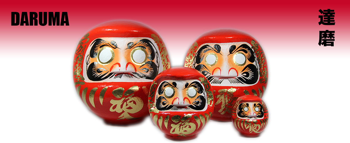Japan Craft - Bringing the best Japanese arts and crafts to