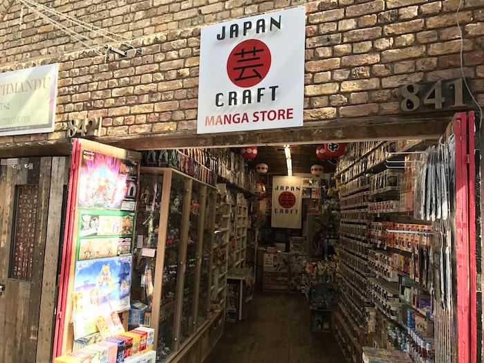 Anime Store London Manga Shop London Japan Craft